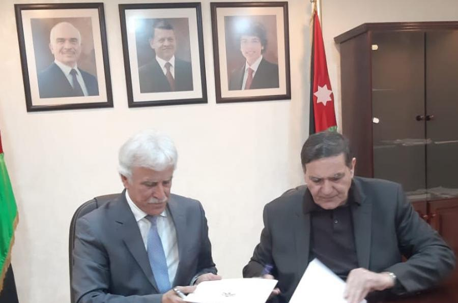 Signing of Academy-JAEC Agreement